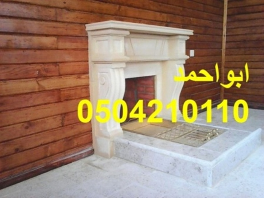 Fireplaces-picture 30324409