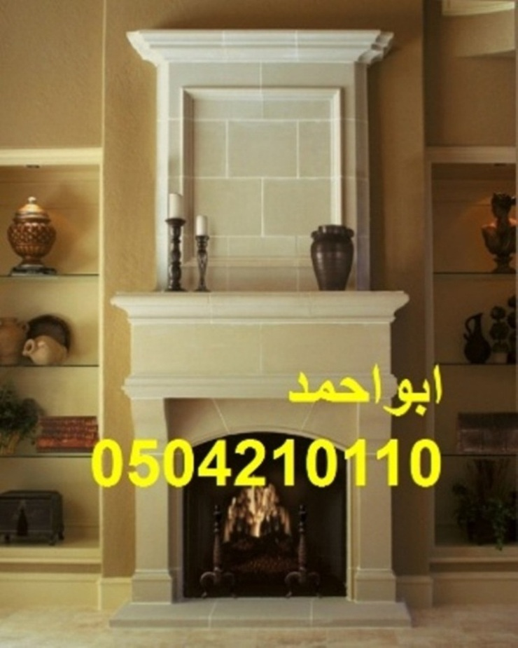 Fireplaces-picture 30326053
